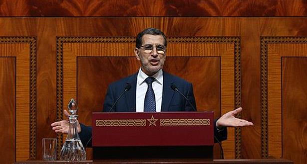 الحكومة المغربية تواصل مجهوداتها لمحاربة الفقر والهشاشة في العالم القروي