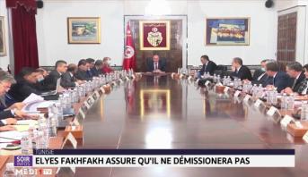 Tunisie: Elyes Fakhfakh assure qu'il ne démissionera pas