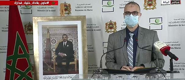 Coronavirus au Maroc: les principaux points de la déclaration du ministère de la santé à la date du 22-05-2020