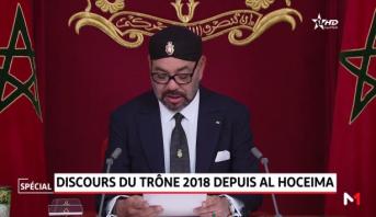 Edition Spéciale > Émission spéciale... Le discours du Trône prononcé par le Roi Mohammed VI le 29 Juillet 2018