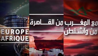 برنامج خاص > ملخص لبرامج #من_القاهرة ، #Europe_Afrique ، #مع_المغرب_من_واشنطن
