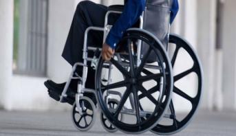 Lancement du 1er portail dédié aux chercheurs d'emploi en situation de handicap