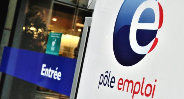 معدل البطالة في فرنسا في أدنى مستوى له منذ عشر سنوات