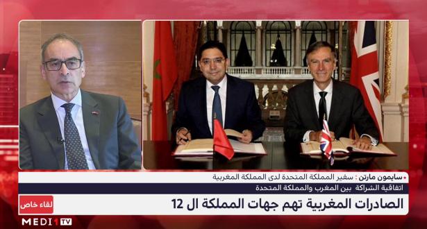 لقاء خاص مع سايمون مارتن سفير المملكة المتحدة لدى المملكة المغربية