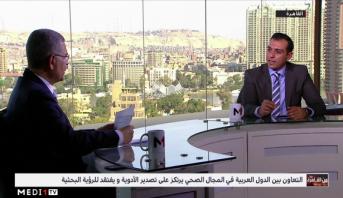 من القاهرة > وباء كورونا والتأثيرات الاقتصادية على الدول العربية