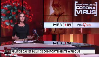 "Edition Spéciale > Emission spéciale ""Le Maroc face au Coronavirus"" avec Yasmine El Kerouani"