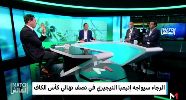 """حصيلة الأندية المغربية في مسابقات """"الكاف"""""""