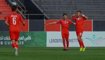 كأس العرب لأقل من 20 سنة .. فوز كاسح للمنتخب المغربي على نظيره الجيبوتي