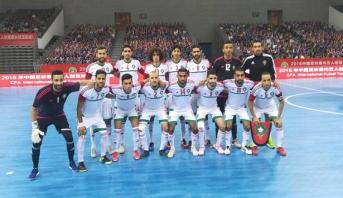 المنتخب المغربي لكرة القدم داخل القاعة يفوز على نظيره الصيني