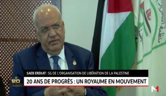 Témoignage de Saeb Erekat, SG de l'organisation de libération de la Palestine