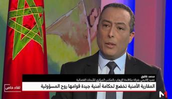 المغرب .. تفكيك 199 خلية إرهابية منذ سنة 2002