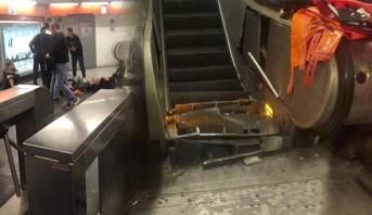 إصابة 20 مشجعا إثر انهيار سلم كهربائي بإيطاليا