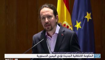 إسبانيا .. الحكومة الائتلافية الجديدة تؤدي اليمين الدستورية