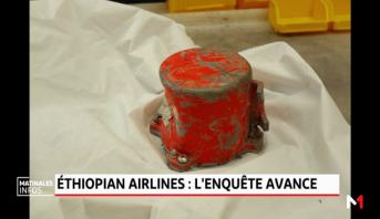 Ethiopie Airlines .. L'enquête avance
