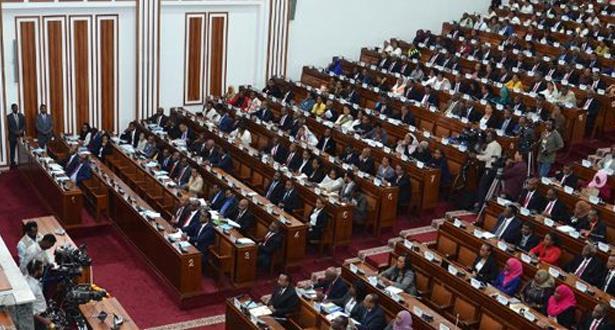 مجلس النواب الإثيوبي يصادق على اتفاقية تعاون بين المغرب وإثيوبيا