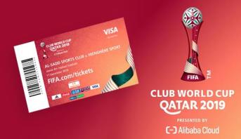 طرح تذاكر إضافية عبر الإنترنت لحضور بطولة كأس العالم للأندية (قطر 2019)