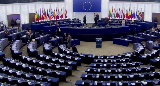 مقترح قرار للبرلمان الأوربي يؤكد على الجهود التنموية الهامة في الأقاليم الجنوبية للمملكة