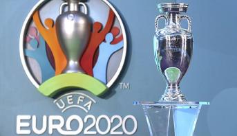 تصفيات كأس أوروبا 2020: برنامج الجمعة