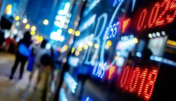 الأسهم الأوروبية تتراجع بفعل انخفاض أسهم قطاعي الرعاية الصحية والعقارات