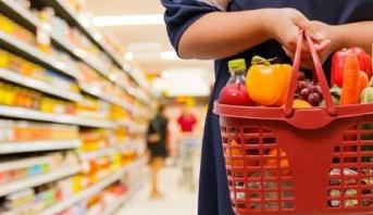 تراجع ثقة المستهلكين في منطقة الأورو خلال دجنبر الجاري