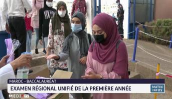 Maroc-Baccalauréat: examen régional unifié de la première année