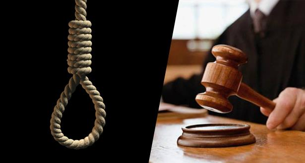 أحكام بالإعدام في حق متهمين من مجموعة إرهابية قامت بذبح راع تونسي عام 2015