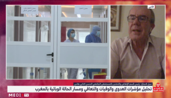 نبيل قنجاع: الوضع الوبائي في المغرب مسيطر عليه حاليا وأي تهاون مستقبلا قد يرفع من عدد الإصابات