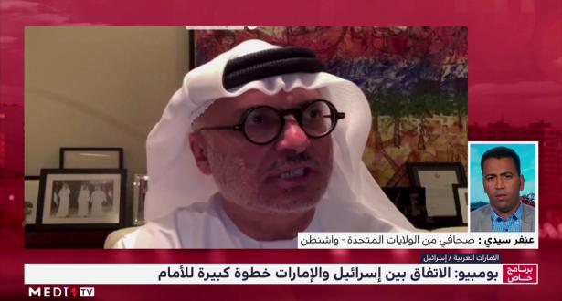 ما حظوظ اتفاق السلام بين الإمارات العربية وإسرائيل ؟