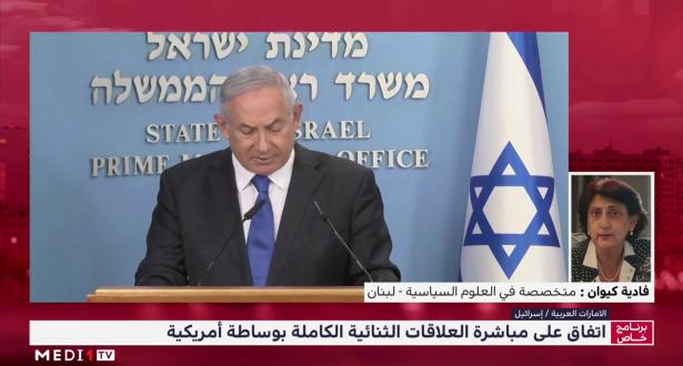 الوساطة الأمريكية في اتفاق الإمارات وإسرائيل وانعكاسه على مستقبل الشرق الأوسط