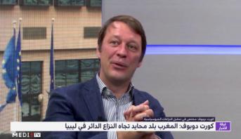 كورت دوبوف : المغرب بلد محايد تجاه النزاع الدائر في ليبيا
