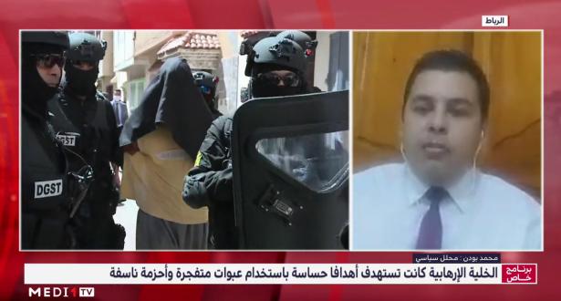 محمد بودن يبرز مكامن خطورة مخططات الخلية الإرهابية المفككة بأربع مدن