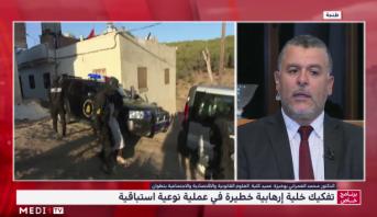 بوخبزة : قوات الأمن المغربية مدربة على تنفيذ العمليات ضد الإرهابيين بالدقة المطلوبة