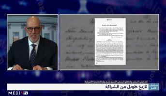 """حلقة جديدة من برنامج """"مع المغرب من واشنطن"""" الأحد على الساعة 21:00 مساء"""