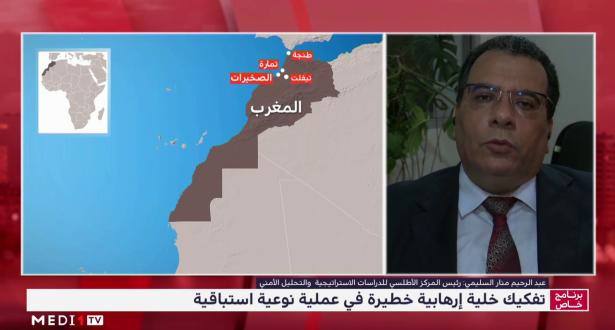 اسليمي : المغرب نجا من عمليات إرهابية كان من الممكن أن تخلف العديد من الضحايا