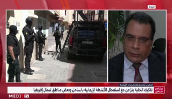 """اسليمي : علاقة الخلية الإرهابية المفككة بأربع مدن مع """"داعش"""" هي علاقة ثابتة"""
