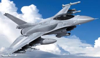 Japon: Un F-16 américain lance une bombe inerte sur une propriété privée