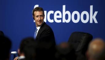 2030, année de la réalité virtuelle selon Mark Zuckerberg