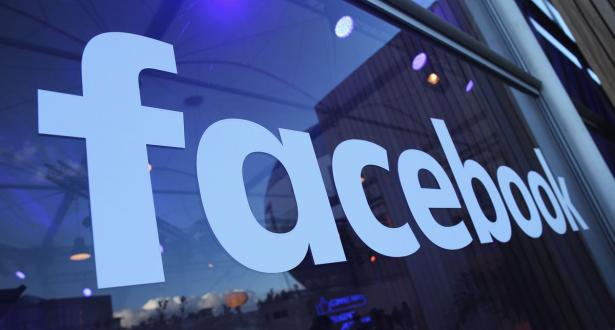 """""""فيسبوك"""" يتعرض لموجة تسريب جديدة للبيانات"""