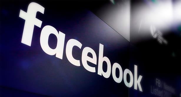 """""""فيسبوك"""" تمنع بيع أراض محمية عبر منصاتها"""