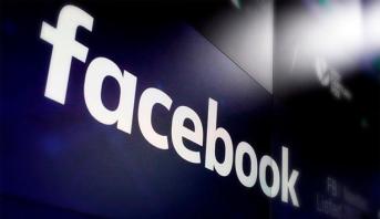 فيسبوك تضاعف أرباحها في الفصل الثاني لكنّها تتوقع تباطؤ نموها