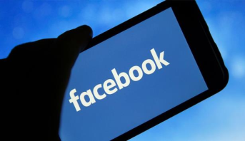"""""""فيسبوك"""" يطلق مركزا للوقاية من العزلة الرقمية"""