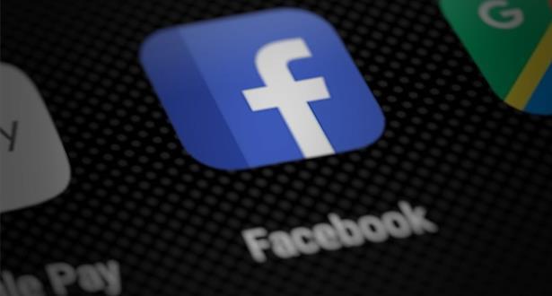 تسريب بيانات حسابات في فيسبوك يثير الجدل من جديد