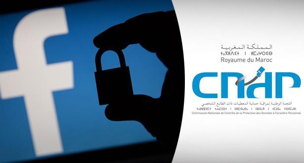 """""""فيسبوك"""" بالمغرب .. بلاغ """"صارم"""" من لجنة مراقبة حماية المعطيات الشخصية"""
