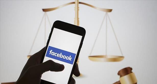 """تركيا تغرم """"فيس بوك"""" نحو 280 ألف دولار"""
