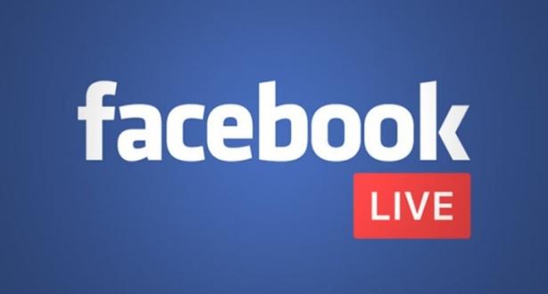 فيسبوك تشدد قيود خدمة البث المباشر