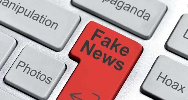 86 بالمائة من مستخدمي الانترنت يعترفون بوقوعهم ضحية خداع الأخبار المضللة