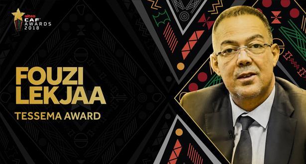 Fouzi Lekjaa remporte le trophée du Président de la fédération de l'année 2018