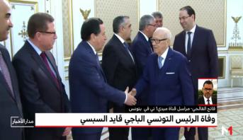 مراسل ميدي1تيفي: محمد الناصر سيتولى الرئاسة المؤقتة لتونس
