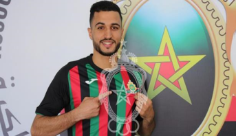 Football: Zakaria Fati signe à l'AS FAR pour trois ans