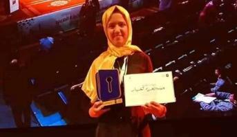 على خطى أمجون .. مغربية في نهائي تحدي القراءة العربي